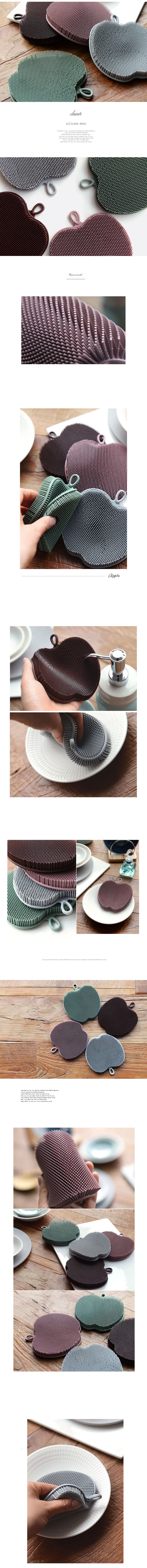 파스텔 실리콘 애플수세미(4color)lovesweety - 꾸미기 좋은날, 4,800원, 기타 주방소품, 기타 주방소품