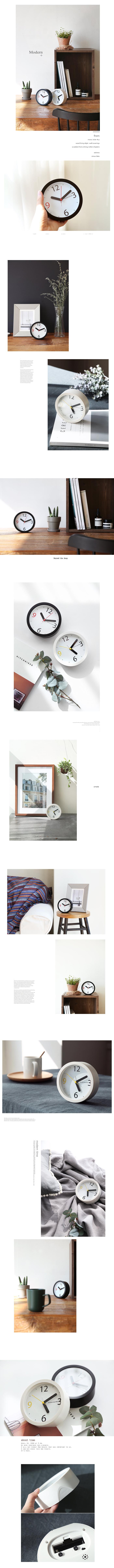 모던 플러스 무소음 탁상시계(2color) lovesweety - 꾸미기 좋은날, 12,600원, 알람/탁상시계, 디자인시계