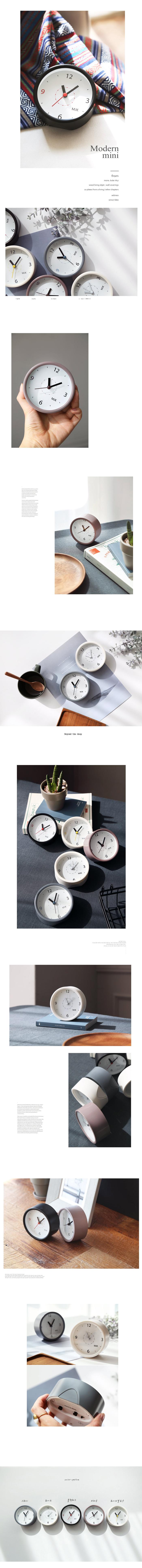모던 미니 무소음 탁상시계(5color) lovesweety - 꾸미기 좋은날, 11,400원, 알람/탁상시계, 디자인시계